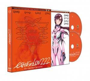 Evangelion 2.22 Edición Especial DVD