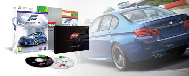 Edición Coleccionista de Forza Motorsport 4