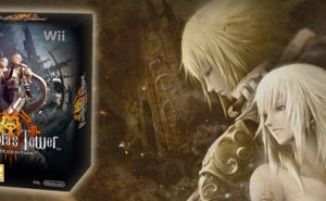 Pandora's Tower Edición Limitada