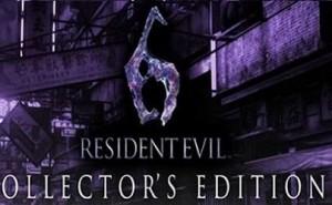 Resident Evil 6 Edición Coleccionista Portada