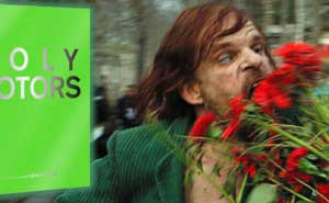 Holy Motors Edición Limitada