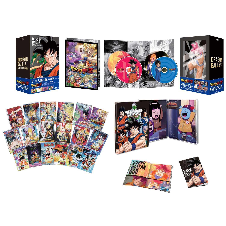 Dragon Ball Z: La batalla de los Dioses Edicion Limitada. Pulsa para