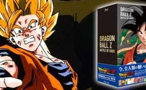dragon-ball-z-la-batalla-de-los-dioses-edicion-limitada