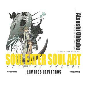 Soul Eater (artbook)