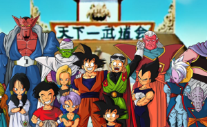 Dragon Ball Z Saga de Boo