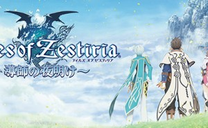 Tales of Zestiria, lo nuevo de Bandai Namco Entertainment