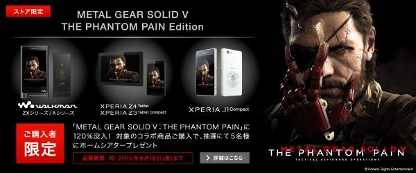 Ediciones Limitadas de Smartphones, tablets y walkman de Sony