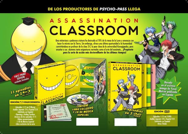 Assassination Classroom: box 1Assassination Classroom: box 1