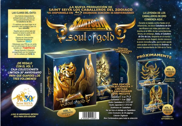 Saint Seiya Soul of Gold: box 1