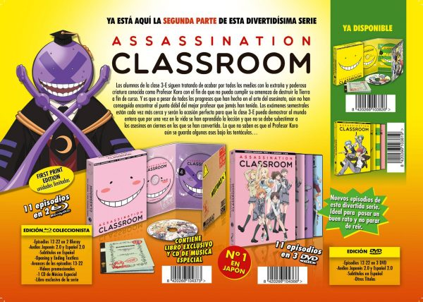 Assassination Classroom Box 2