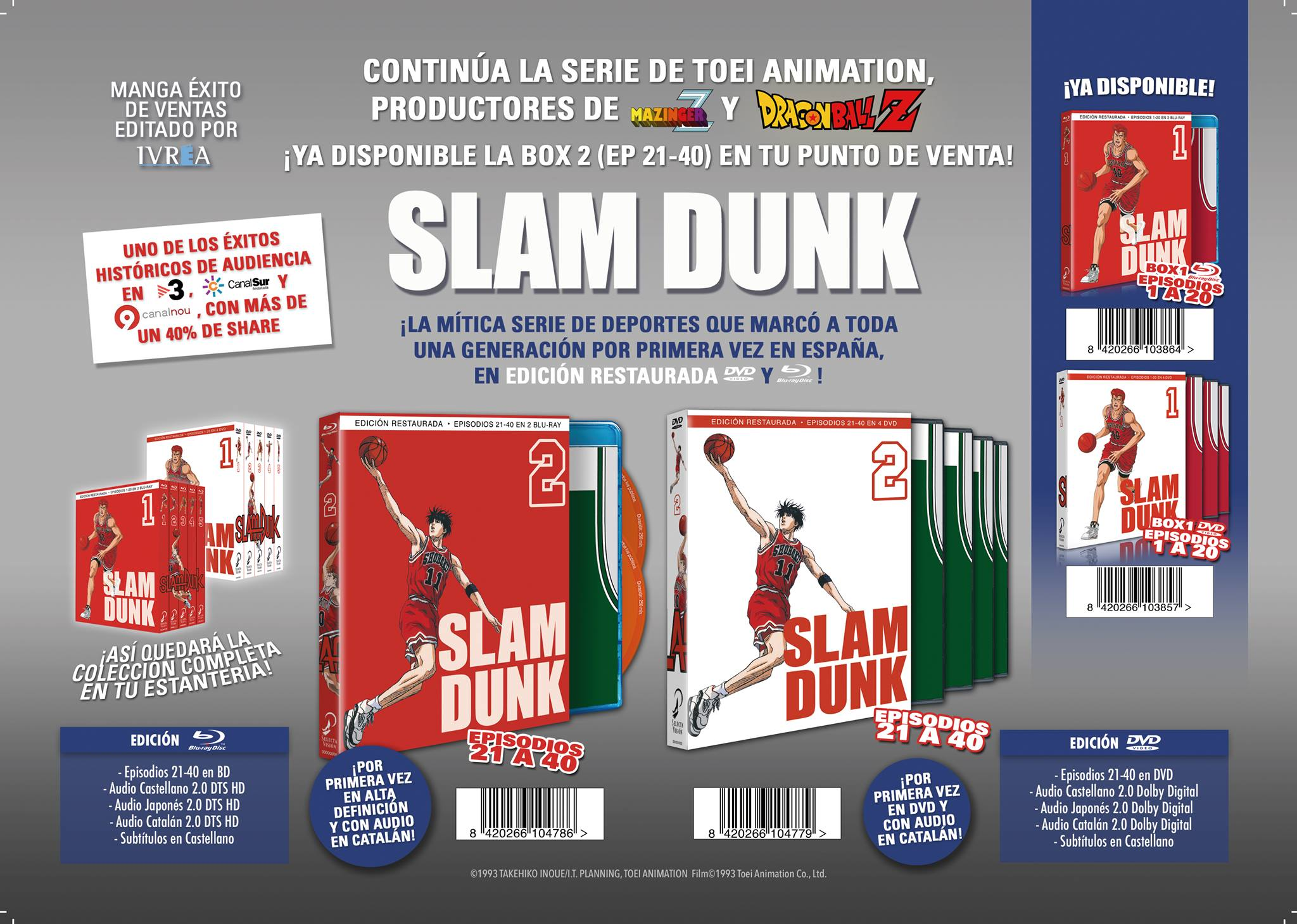Slam Dunk Box2