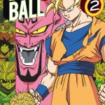 Dragon Ball Bu 02