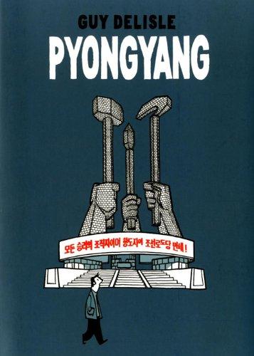 pyongyang-guy-delisle