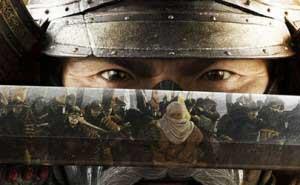 edicion-coleccionista-shogun-2