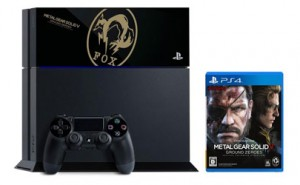 PlayStation 4 Fox Edition