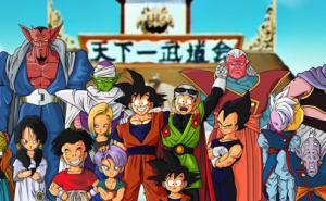 Dragon Ball Z Saga de Boo