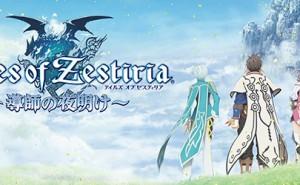 Tales of Zestiria, lo nuevo de Bandai Namco Entertainment