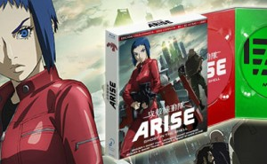 Ghost in the Shell: Arise Edición Coleccionista