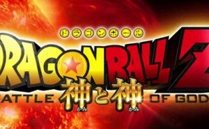 DragonBall Z - Batalla de los Dioses