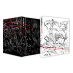 Edición Coleccionista de Fullmetal Alchemist