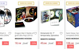 ofertas-el-corte-ingles-anime-selecta-vision-02