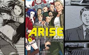 Ghost in the Shell Arise Sleepless Eye