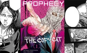 Prophecy The Copycat N1
